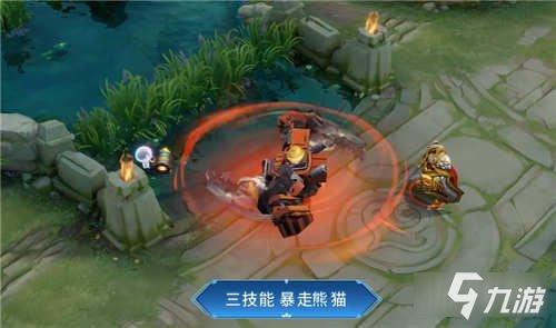 王者荣耀刘禅怎么出装 刘禅出装方案推荐
