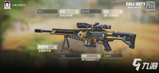 使命召唤手游S2赛季枪械推荐 这几把枪用了就可以上战神