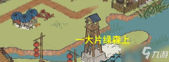 江南百景图应天府限时探险望火楼在哪 限时探险小楼钥匙获取攻略