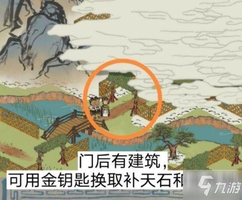 江南百景图篱笆门任务攻略 限时探险篱笆门解谜怎么完成