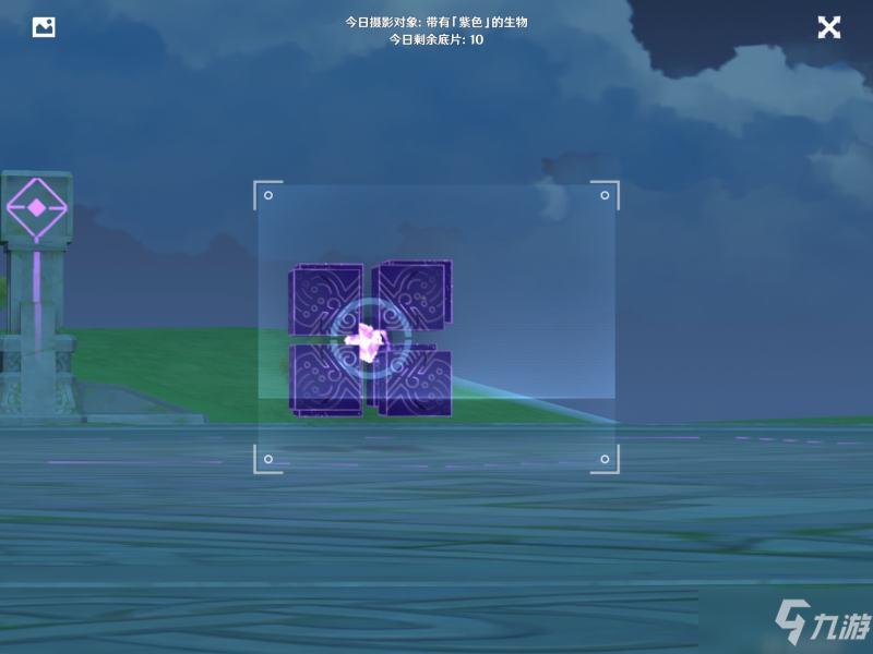 原神紫色的生物在哪?紫色的生物位置介绍