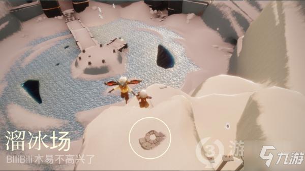 光遇溜冰场冥想位置攻略