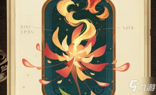 剑与远征森之炎怎么获得?森之炎获取及使用方法