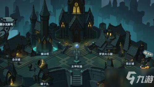 《提灯与地下城》新手玩法攻略