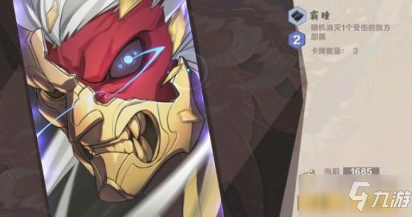 《仙剑奇侠传九野》新手土属性卡组怎么搭配