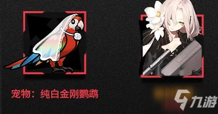 《少女前线》照相馆谜题活动复刻 照相馆谜题活动介绍