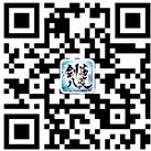 剑荡八荒-官方微博